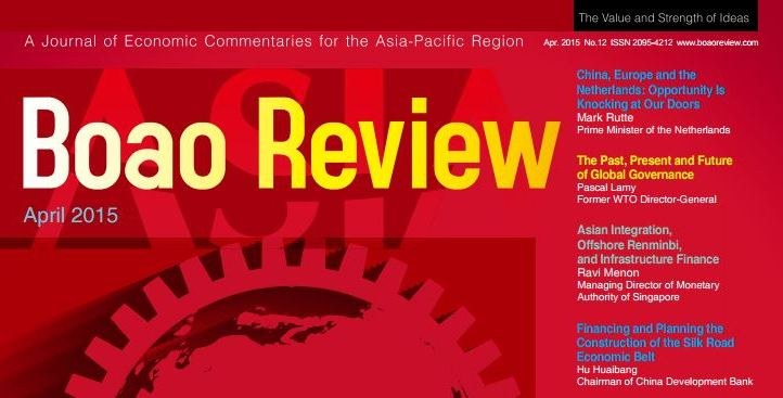 boaoreview2015