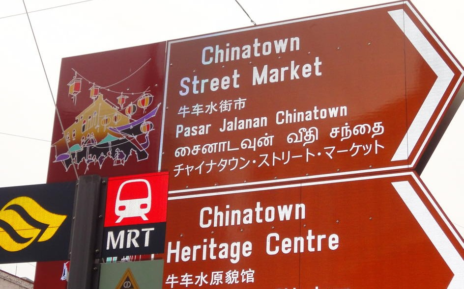 chinatownsingapore_reduced